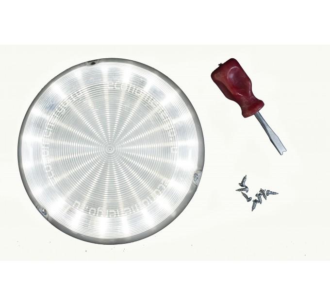 Противоударный светильник светодиодный SPO 04-04